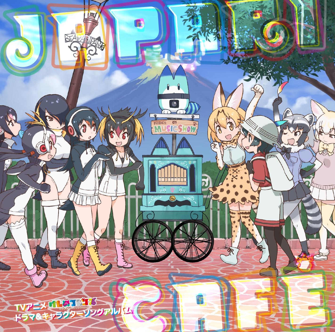 《兽娘动物园》的广播剧与角色歌专辑 「Japari 5Café」