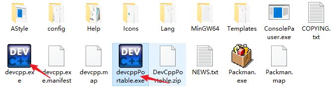 Orwell Dev-C++ 5.11 免安装中文版- 免费C/C++编译工具
