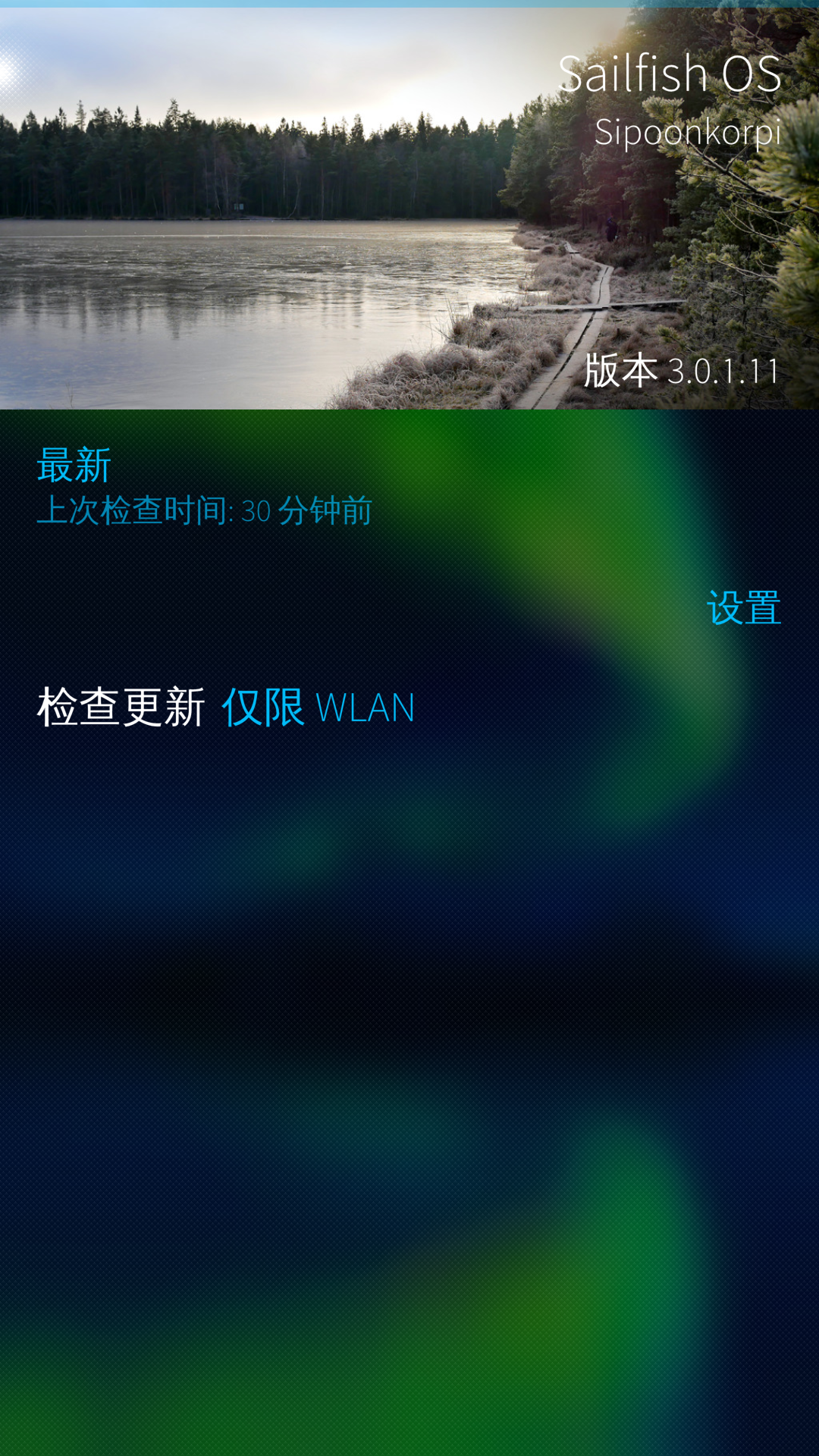 屏幕截图 20190104 002