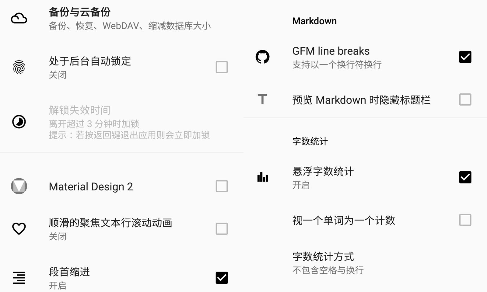 文章配图-更多功能.png