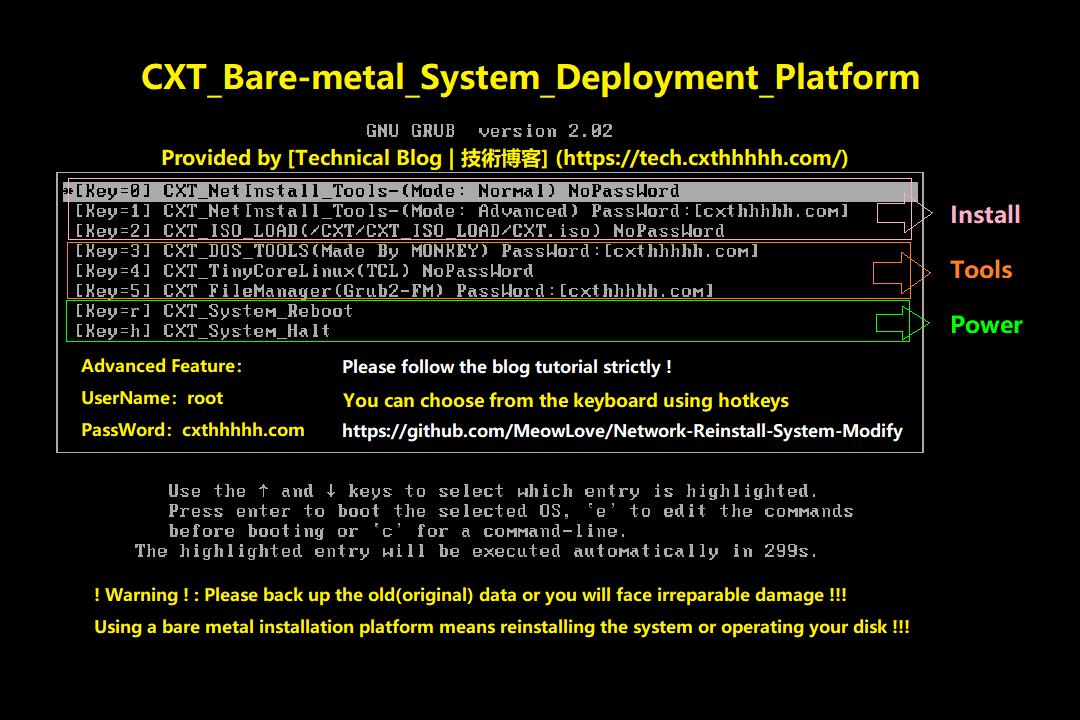 裸机系统部署平台:VNC自定义安装任何系统