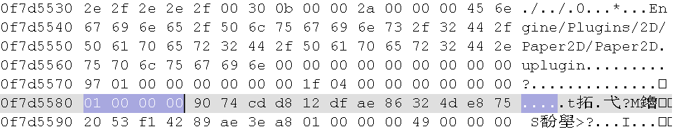 Index_PakEntry_CompressionMethod.png