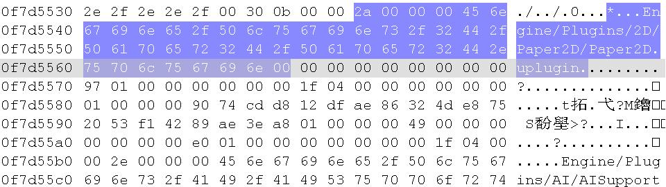 Index_PakEntry_Filename.png