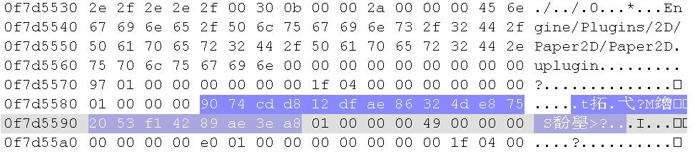Index_PakEntry_Hash.png
