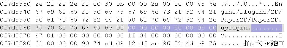 Index_PakEntry_Offset.png