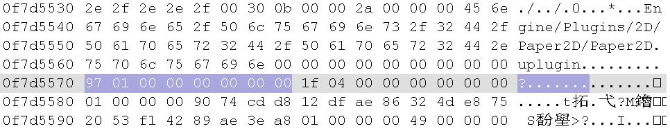 Index_PakEntry_Size.png