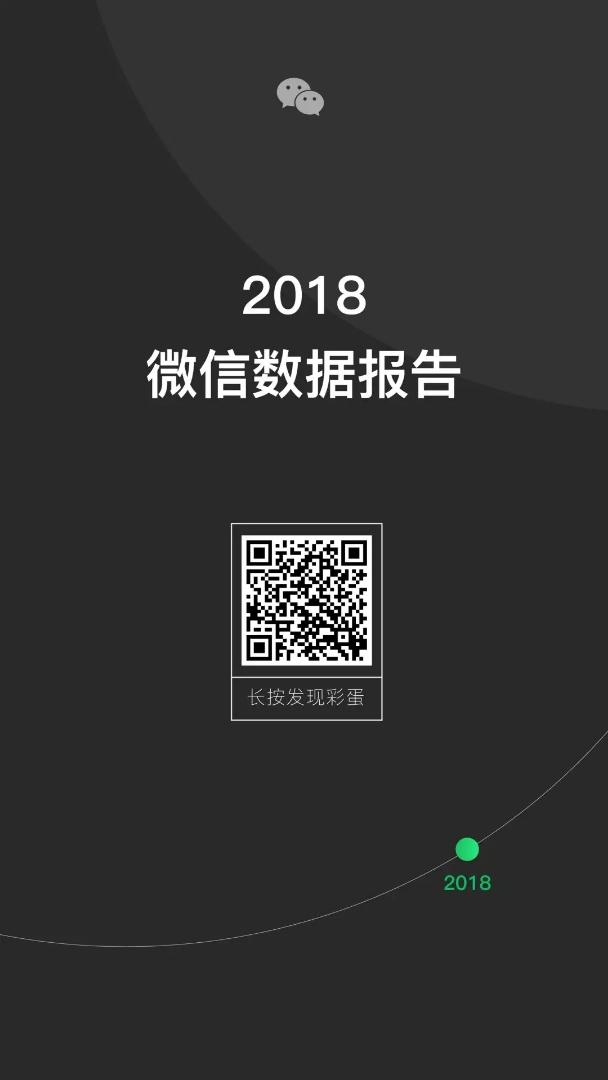 WeChat Image_20190109113111.jpg