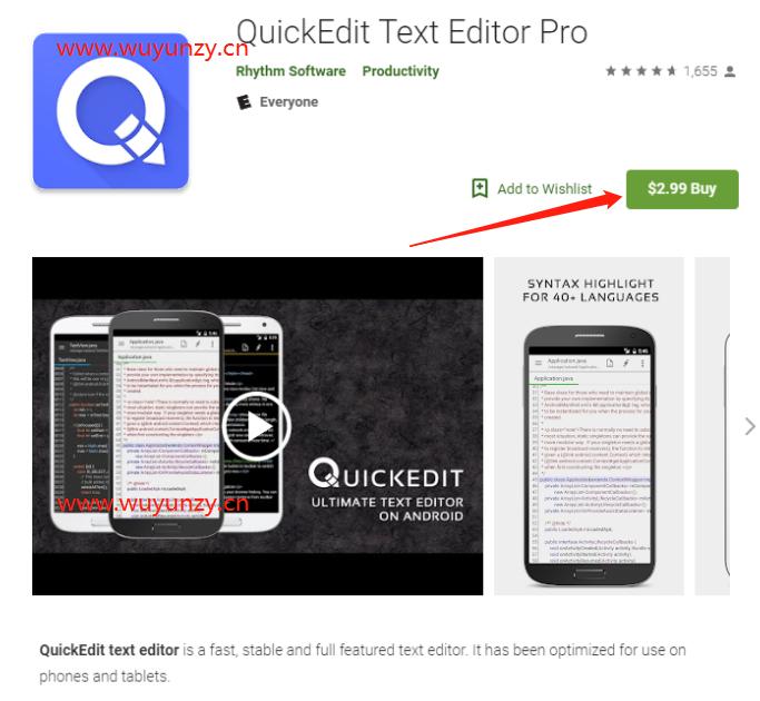 安卓 QuickEditv1.4.1 高级版 手机写代码