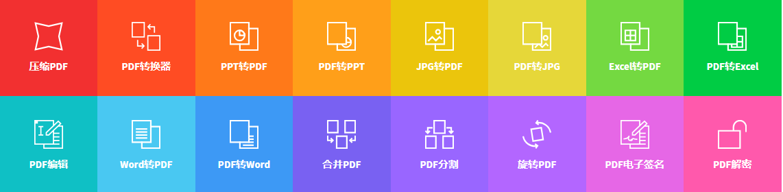 免费在线文件转换器 - 免费在线转换视频,在线音频转换,在线图形转换,在线文档转换和在线压缩格式