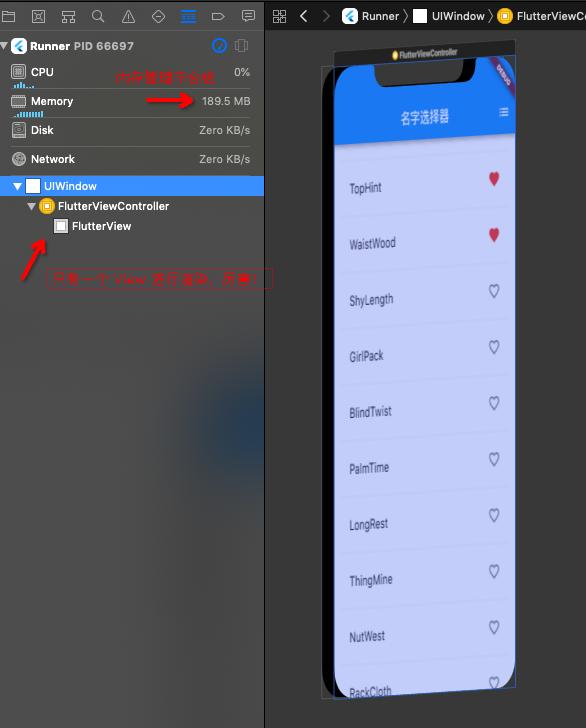Flutter 在 iOS 上的视图层级