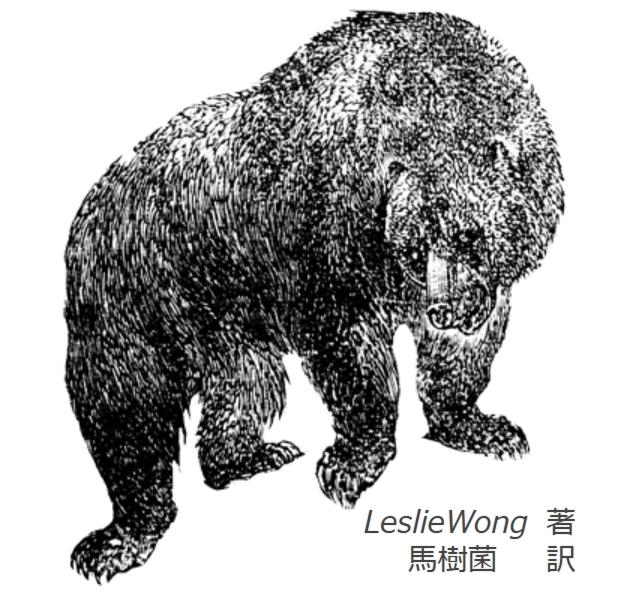 1.grizzlyBear.jpg