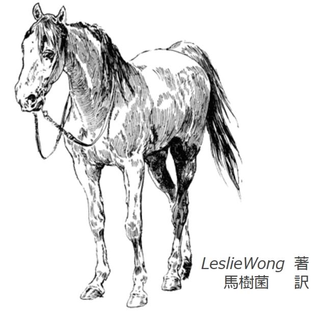 5.horse.jpg