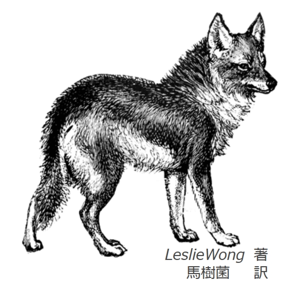3.coyote.jpg