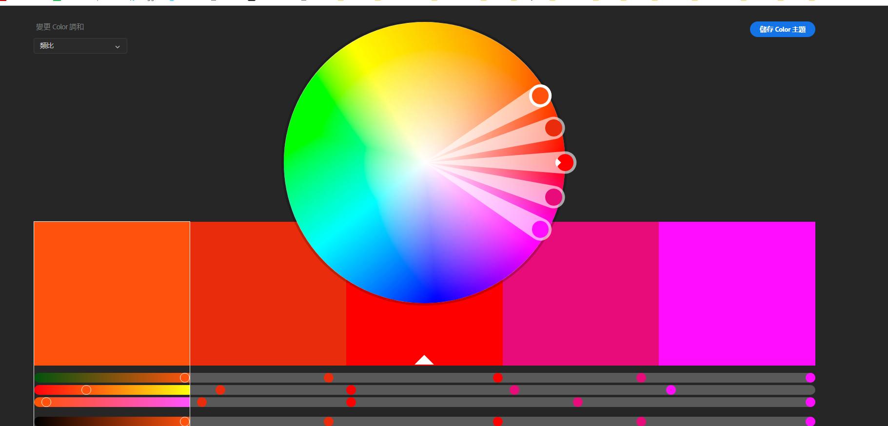 缺少配色灵感,整理超全超赞的配色工具帮你-第2张图片-木头资源网