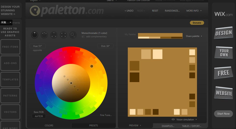 缺少配色灵感,整理超全超赞的配色工具帮你-第7张图片-木头资源网