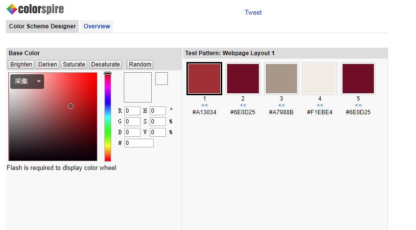 缺少配色灵感,整理超全超赞的配色工具帮你-第8张图片-木头资源网