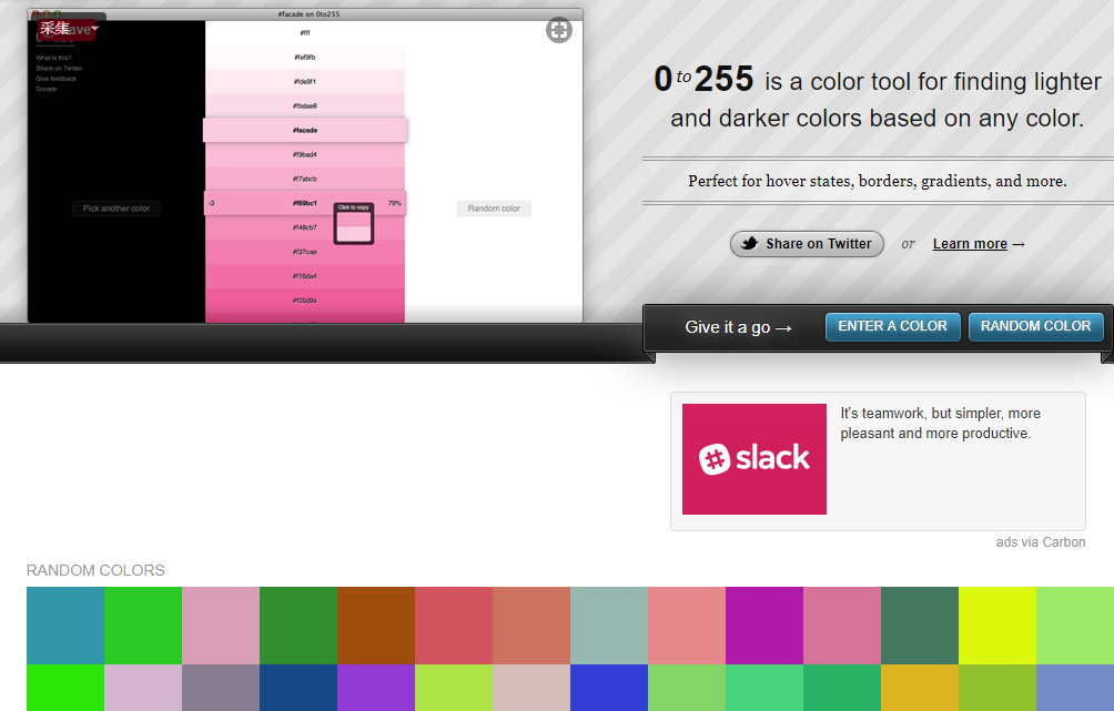 缺少配色灵感,整理超全超赞的配色工具帮你-第9张图片-木头资源网