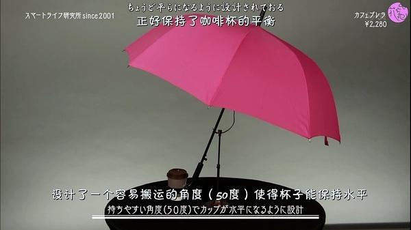方便在雨中拿咖啡杯的伞