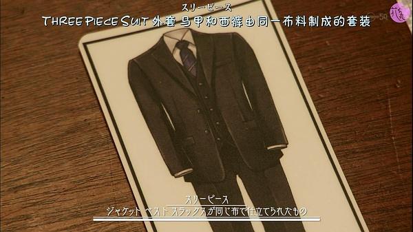 ThreePieceSuit 外套马甲和西裤由同一布料制成的套装