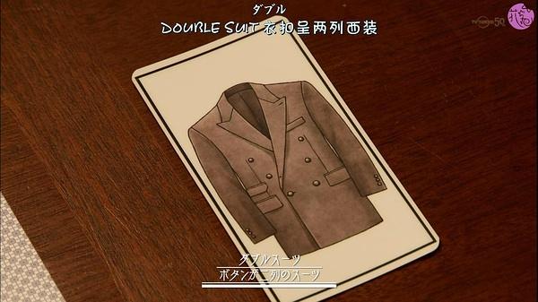 Double Suit双排扣式
