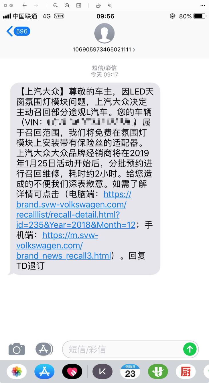 WX20190117-101603.png
