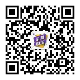 04-孟想職場.jpg