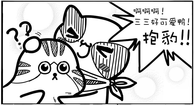 咕噜喵传画2.0第11次传画成品发布