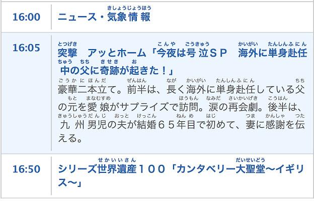 会读五十音读汉字有困难?「 IPA furigana 」帮你读日本网页片假名