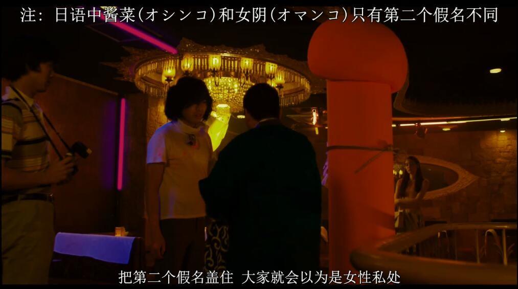 丑闻mp4_[美好的危险丑闻][BD-MP4/2.4G][日语中字][720P][岛国大尺度豆瓣7.2 ...