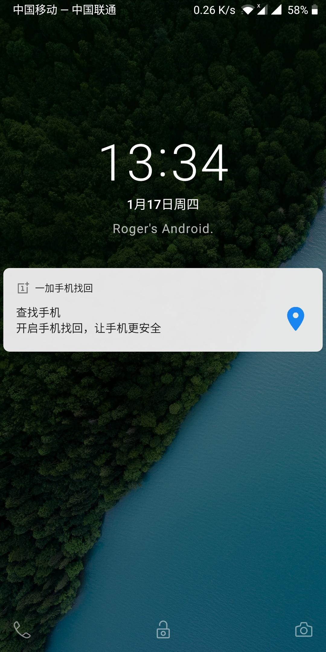 Screenshot_20190117-133408.jpg