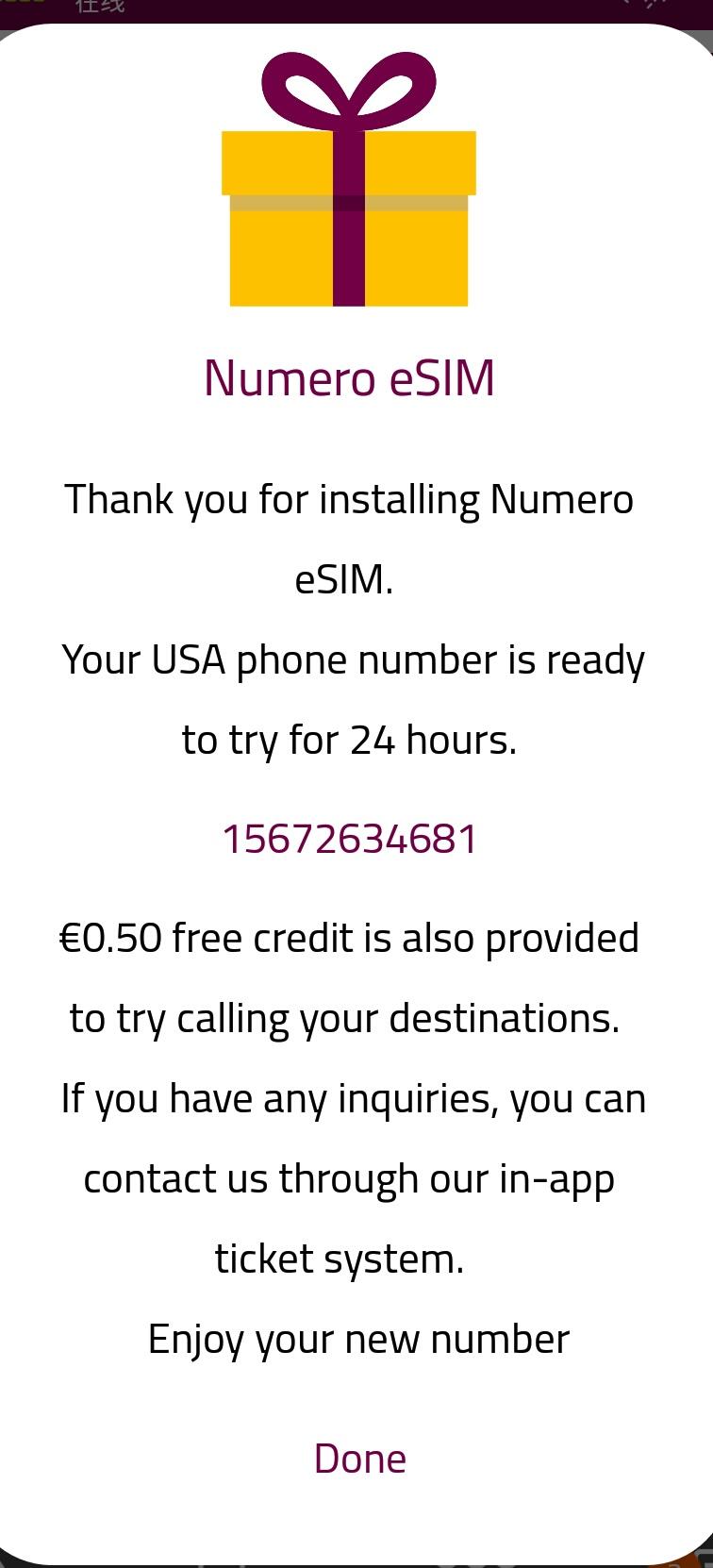2019 年 1 月最新 Google Voice 虚拟美国电话卡的注册方法