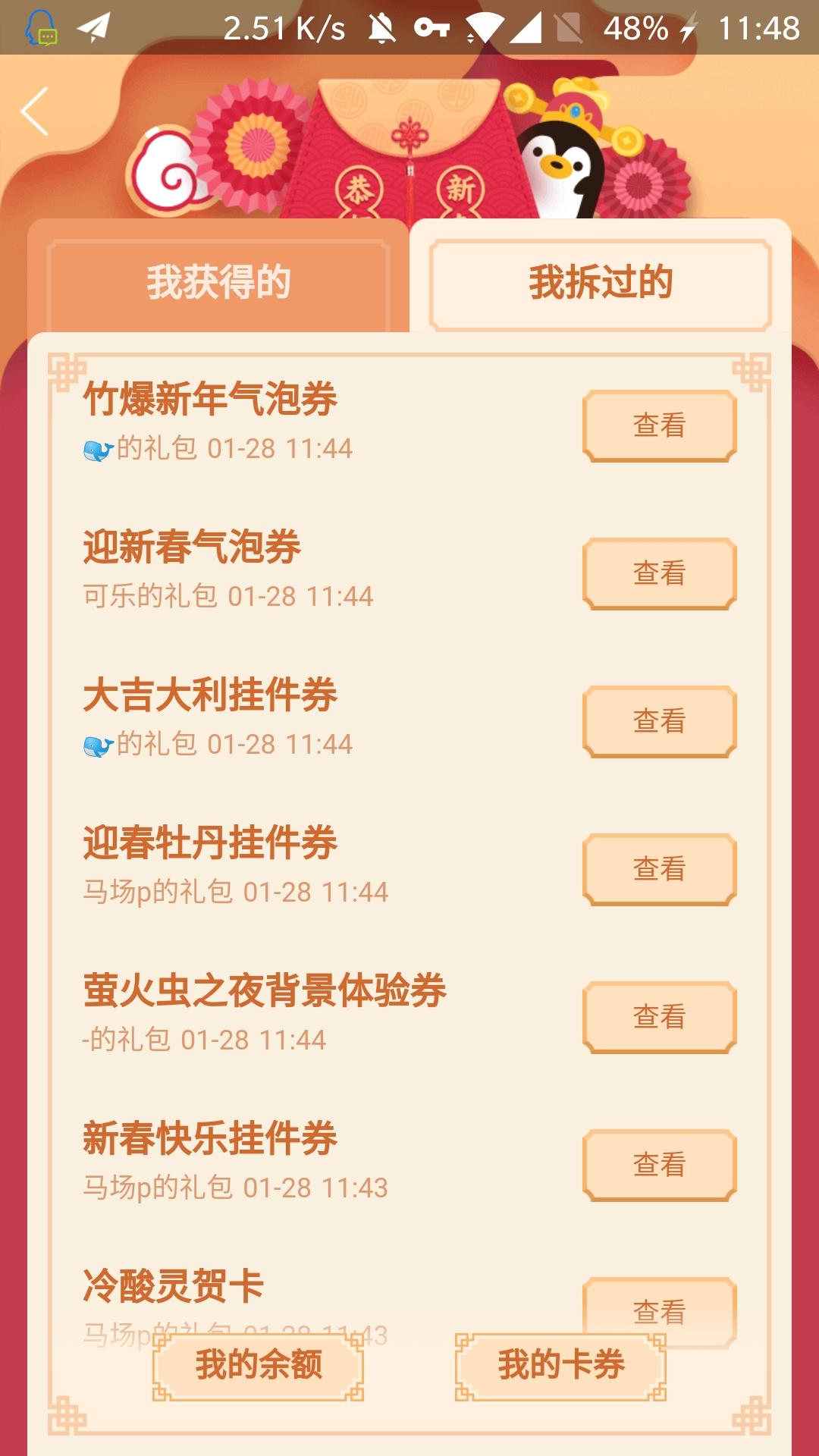 Screenshot_20190128-114859.jpg