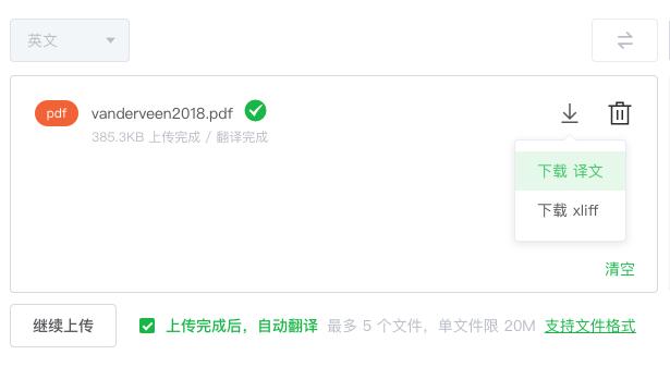 屏幕快照 2019-01-28 15.09.27