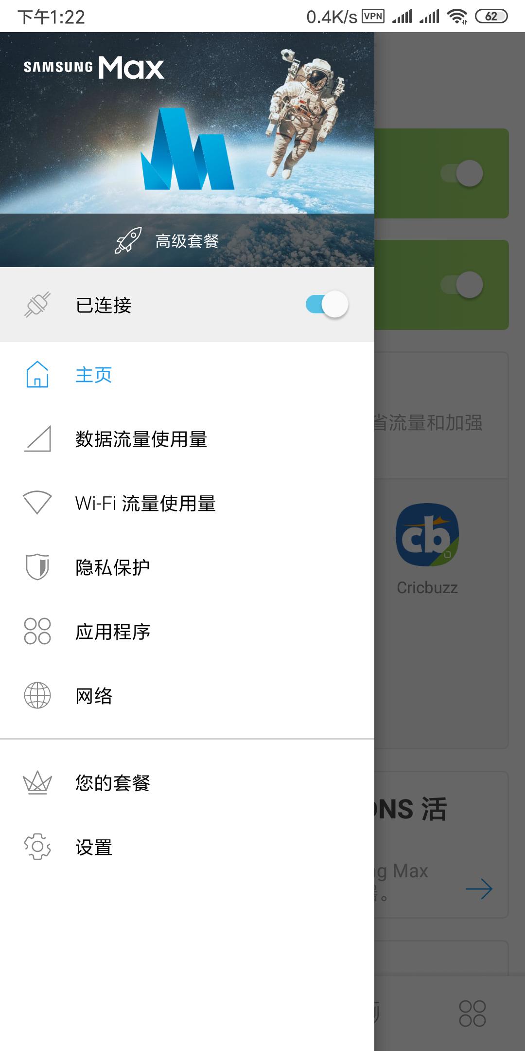 Screenshot_2019-01-29-13-22-00-661_com.opera.max..png