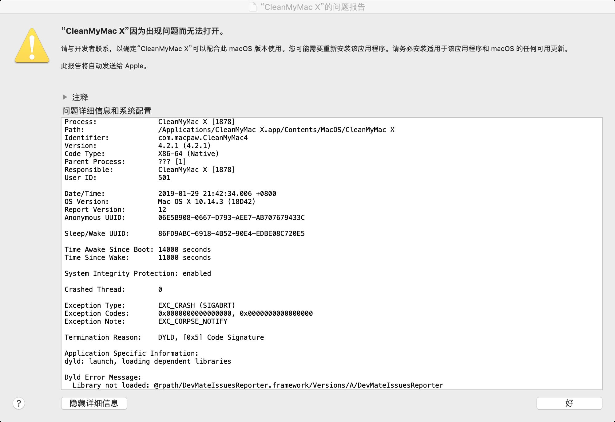 Cleanmymac 4.2 tnt download