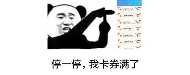 如何取消QQ福袋提示,取消2019年腾讯QQ福袋提示 第3张