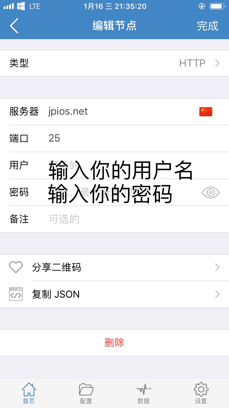 云长城 FOR iOS