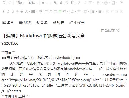 Markdownhere2.png