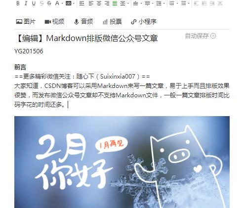 Markdownhere3.png