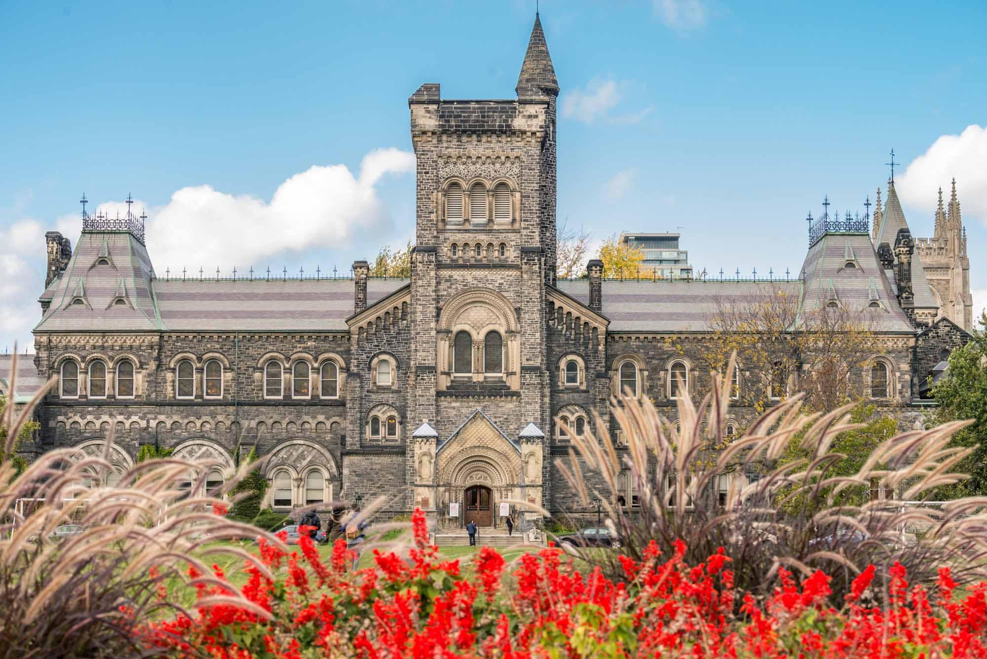 多伦多大学怎么样