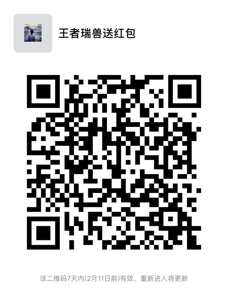 E6B922A6-3CC1-4B1D-B654-E288B0A92110.jpeg