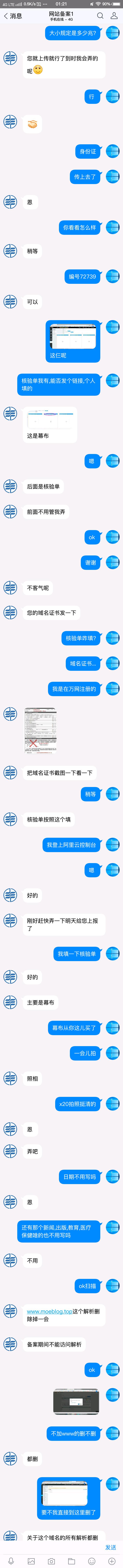 超级截屏_20190205_012150.png