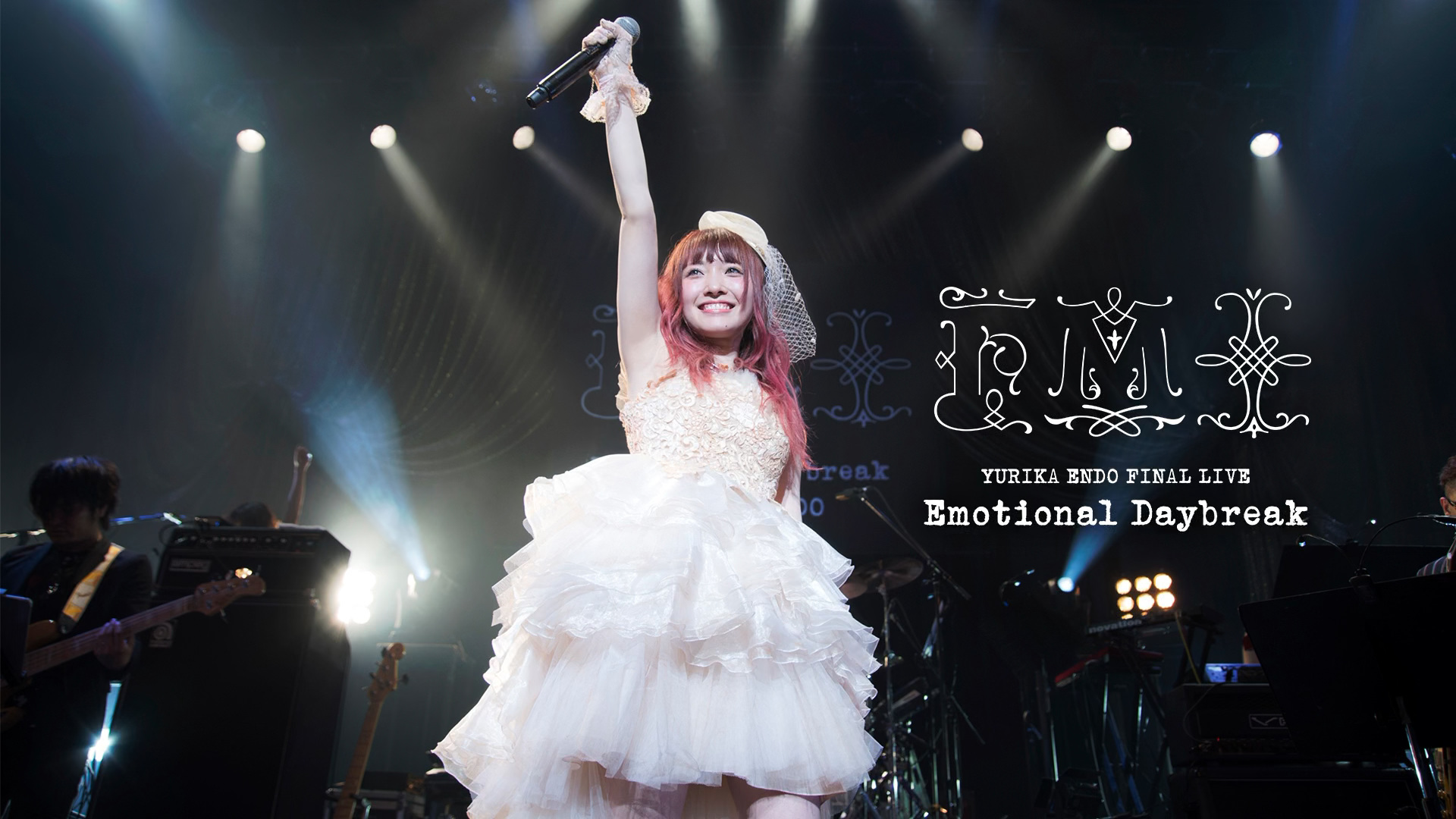 远藤祐里香 / YURIKA ENDO FINAL LIVE -Emotional Daybreak- [BDRip 1080p HEVC-10bit FLAC]