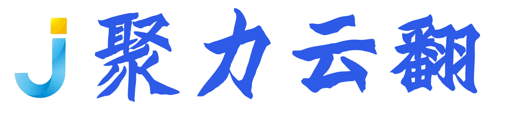 YunFun