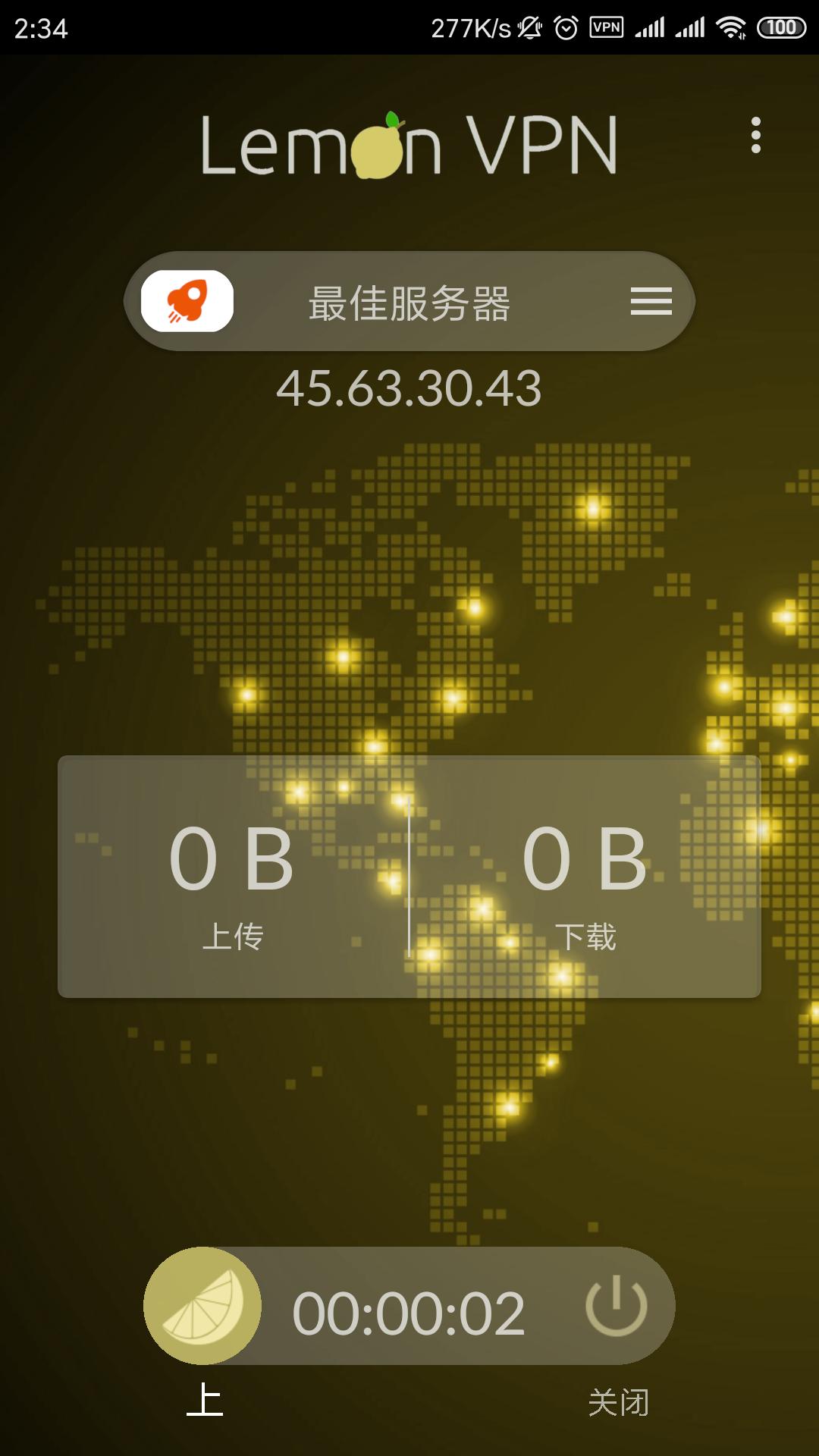 Lemon VPN:Android最好的无限免费VPN客户端
