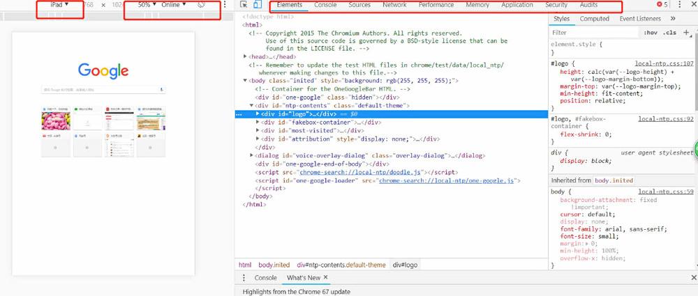 Chrome审查元素