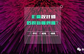 designtheory_img_02.png