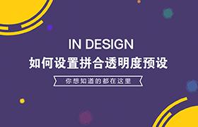 designtheory_img_07.png