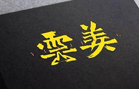 logodesign_img_12.png