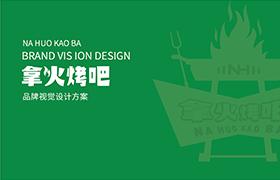logodesign_img_17.png